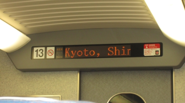 Kyoto007