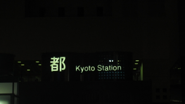 Kyoto009