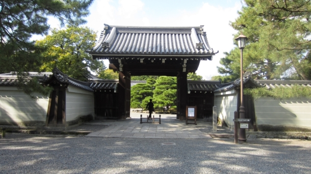 Kyoto02