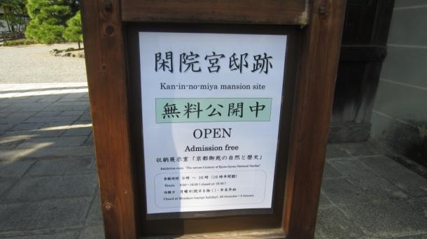 Kyoto025
