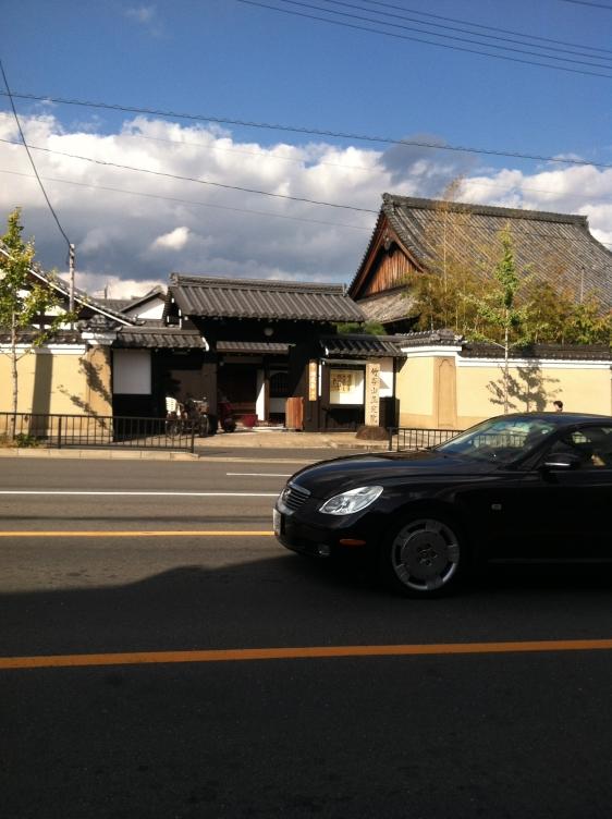 Kyoto026