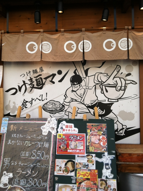 Kyoto028