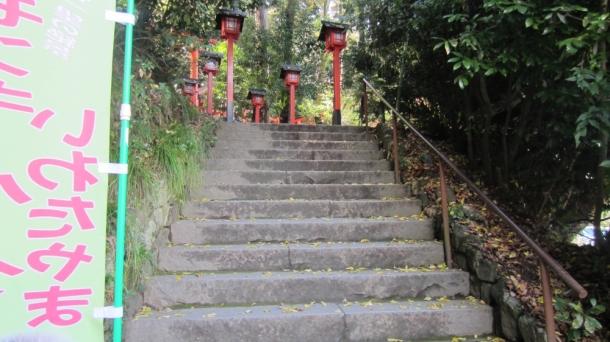 Kyoto043