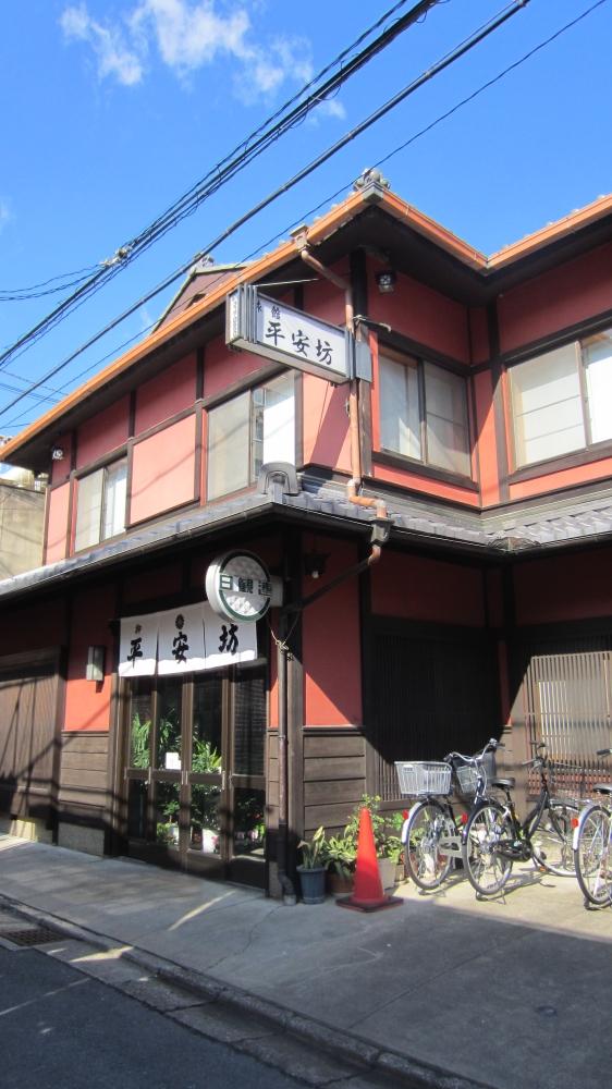 Kyoto059