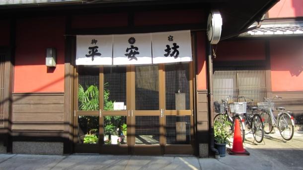 Kyoto062