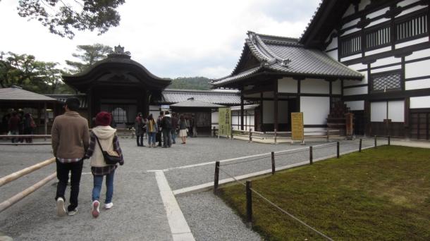 Kyoto063