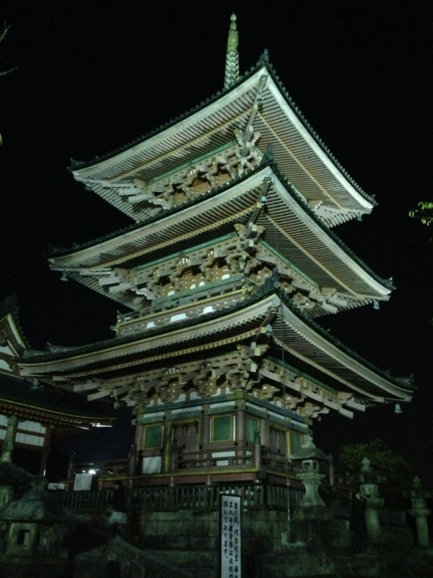 Kyoto073