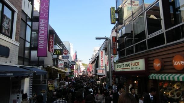 Tokyo0113