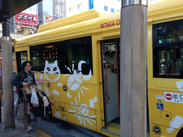 Tokyo0123