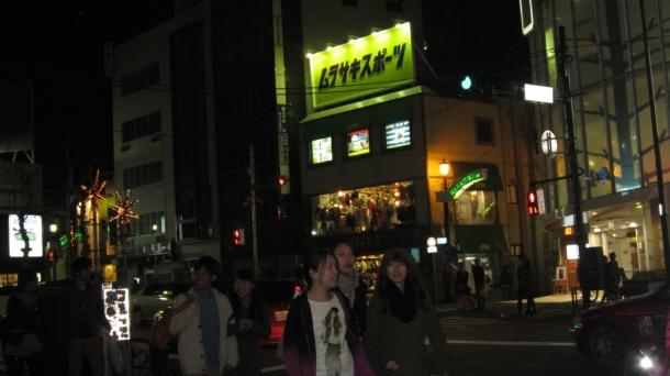 Tokyo0142