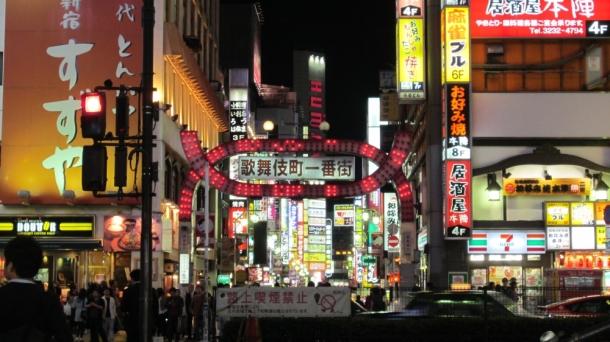 Tokyo0143