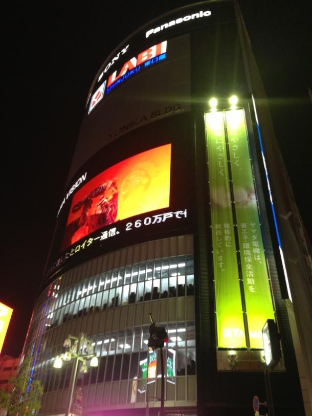 Tokyo0146